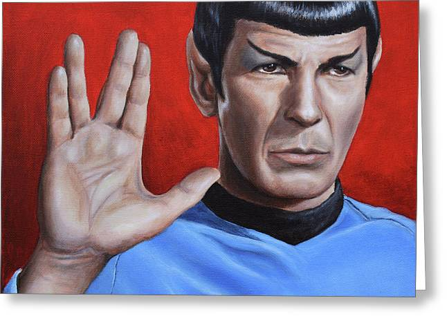 Vulcan Farewell Greeting Card