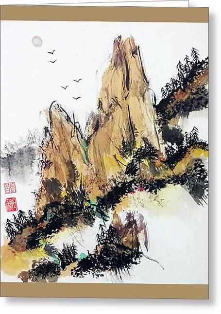Wabi Sabi  Rising Up Greeting Card by Casey Shannon