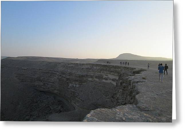 Wadi Degla Proctectorate, Egypt Greeting Card by Mohamed Sief