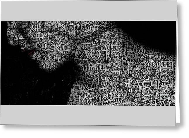 Waiting With Love - Black And White  Greeting Card