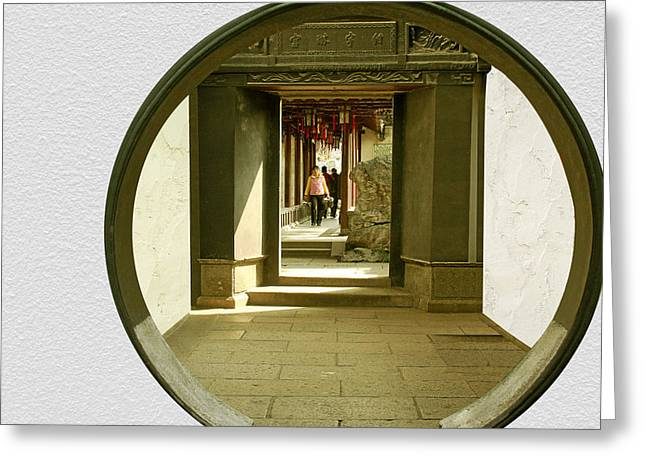 Walk Into The Light - Yuyuan Garden Shanghai China Greeting Card by Christine Till