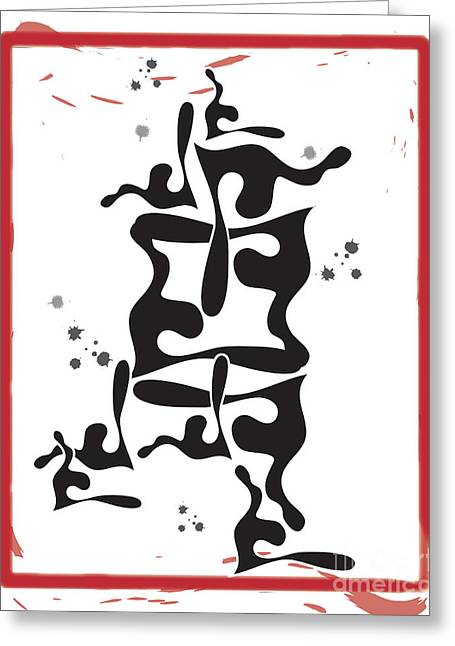 Greeting Card featuring the digital art Walking Man by Christine Perry