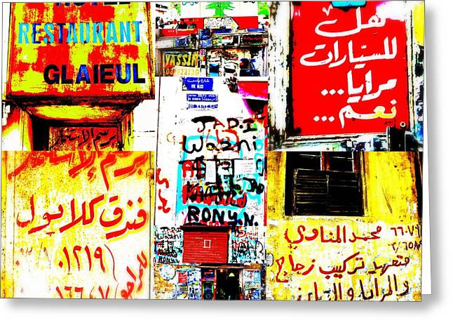 Walls Of Beirut Greeting Card