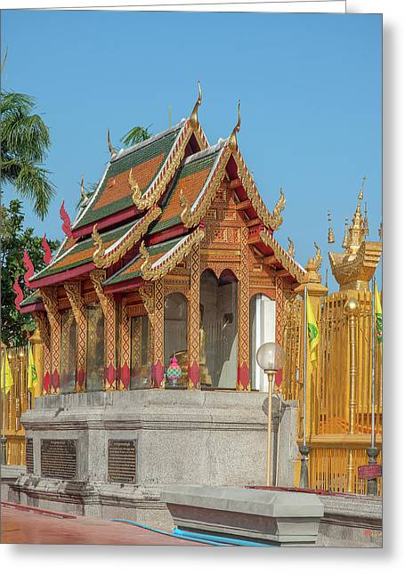 Wat Phra That Hariphunchai Phrathat Hariphunchai Chedi Buddha Shrine Dthlu0010 Greeting Card by Gerry Gantt