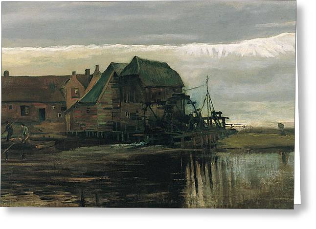 Watermill At Gennep Greeting Card