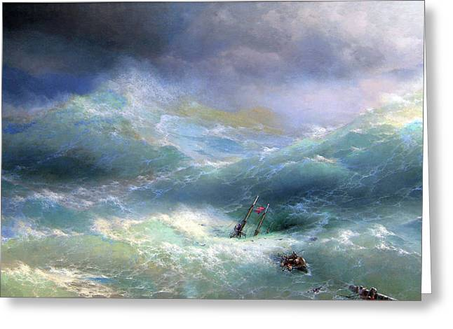 Wave  Ivan Aivazovsky 1889 Greeting Card