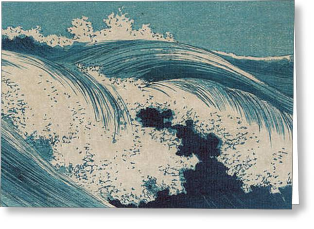 Waves - Hato Zu By Uehara Konen Greeting Card