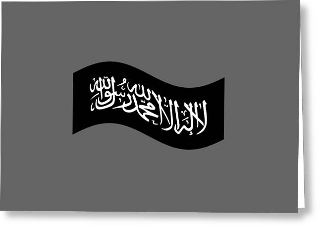 Jihad Mixed Media Greeting Cards - Waving Jihad Flag Greeting Card by Frederick Holiday