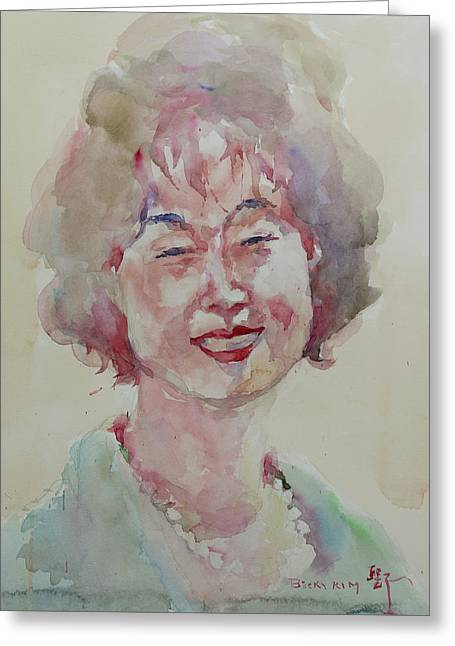 Wc Portrait 1627 My Sister Hyunju Greeting Card by Becky Kim