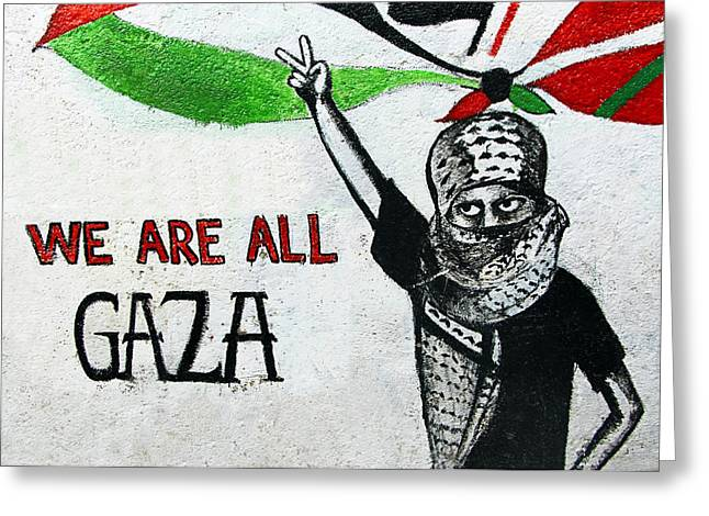 We Are All Gaza Greeting Card