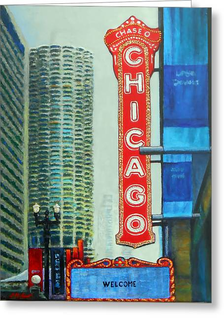 Welcome To Chicago Greeting Card