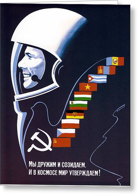 We're Making Space Peaceful Forever - Soviet Space Greeting Card by War Is Hell Store