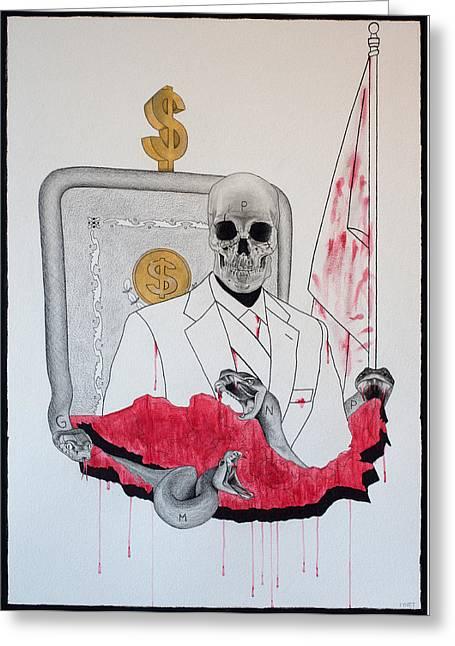 Cuando El Miedo Y La Ignorancia Reinan - When Fear And Ignorance Reign Greeting Card by Lynet McDonald