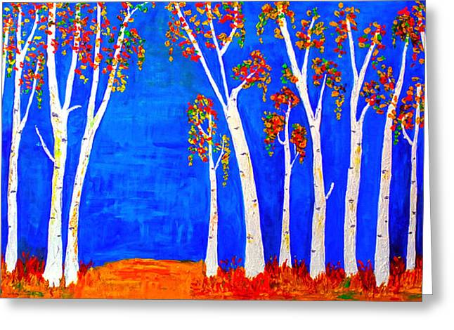 Whimsical Birch Trees Greeting Card