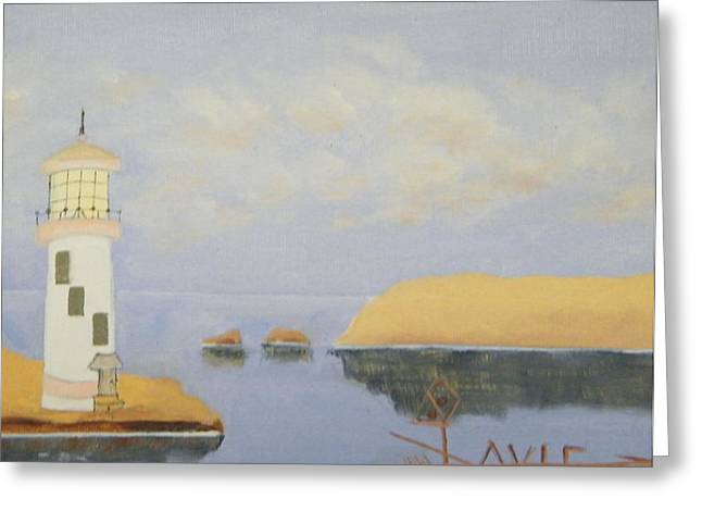 Whiskey Bay On Appleway Lighthouse Greeting Card by Larry Doyle