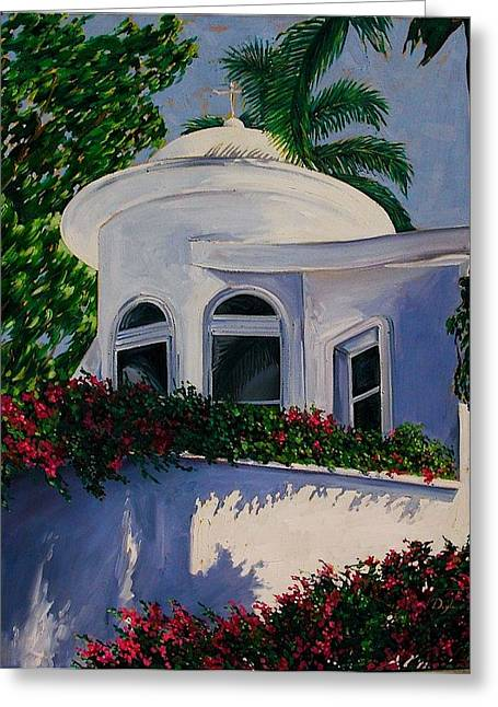 White Dome Greeting Card by Karen Doyle