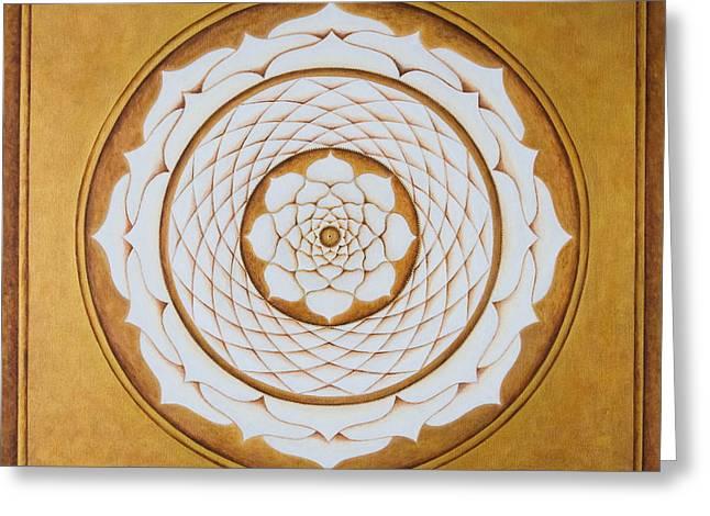 White Lotus Eye Greeting Card