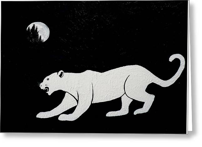 White Panther Greeting Card