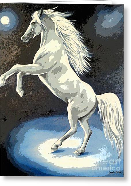 White Steed Greeting Card