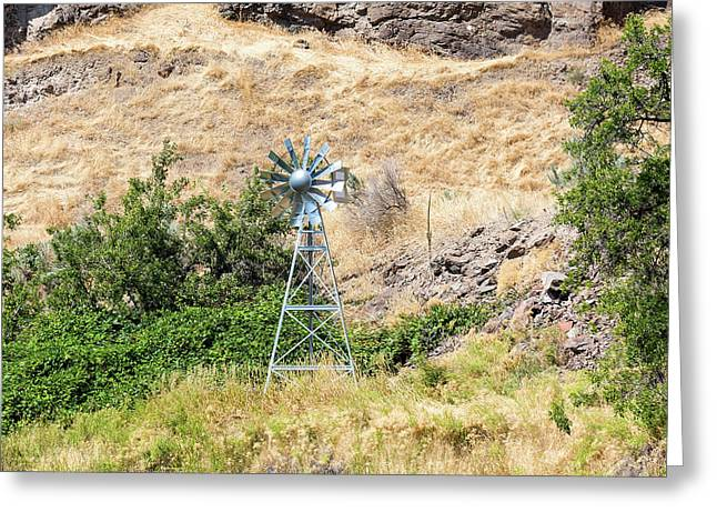 Windmill Aerator For Ponds And Lakes Greeting Card
