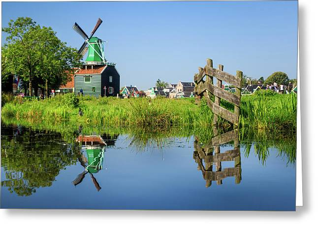 Windmill Reflection Greeting Card