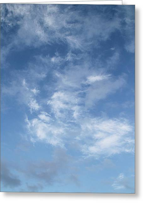 Greeting Card featuring the photograph Window On The Sky In Israel During The Winter by Yoel Koskas