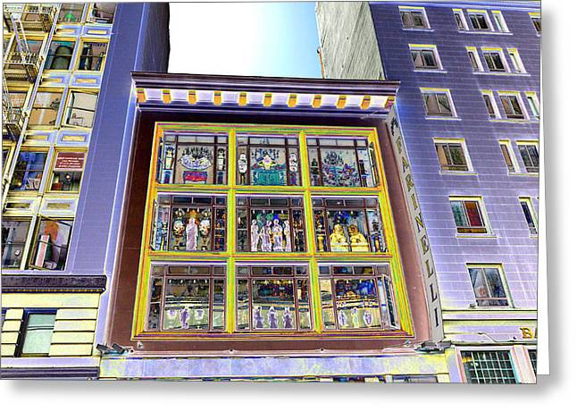 Windows On Exibitions Greeting Card