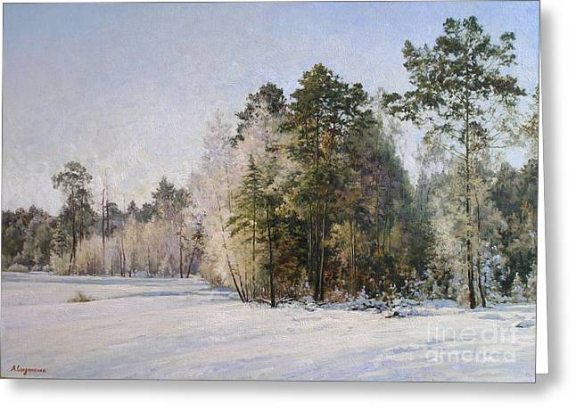 Winter Greeting Card by Andrey Soldatenko