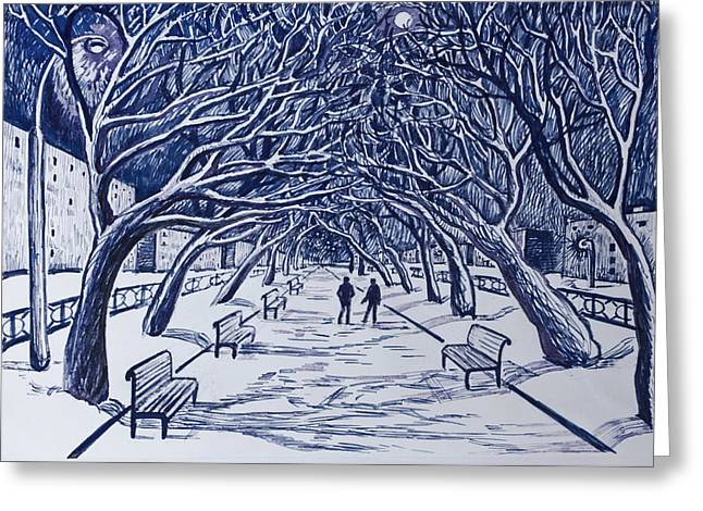 Winter Night.on The Walkway In The Park. Greeting Card by Olga Goncharenko