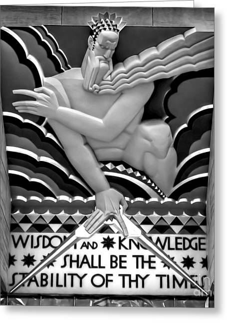 Wisdom And Knowledge - Bw Greeting Card by James Aiken