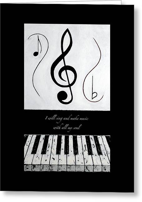With All My Soul - Black Notes Greeting Card