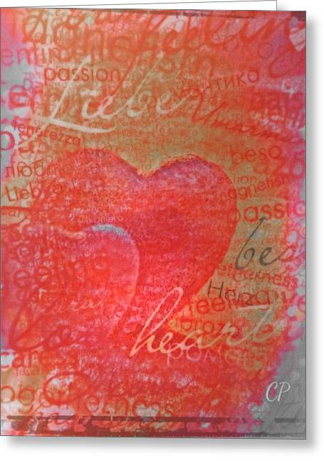 With Heart Greeting Card