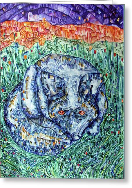 Wolf In The Grass Greeting Card