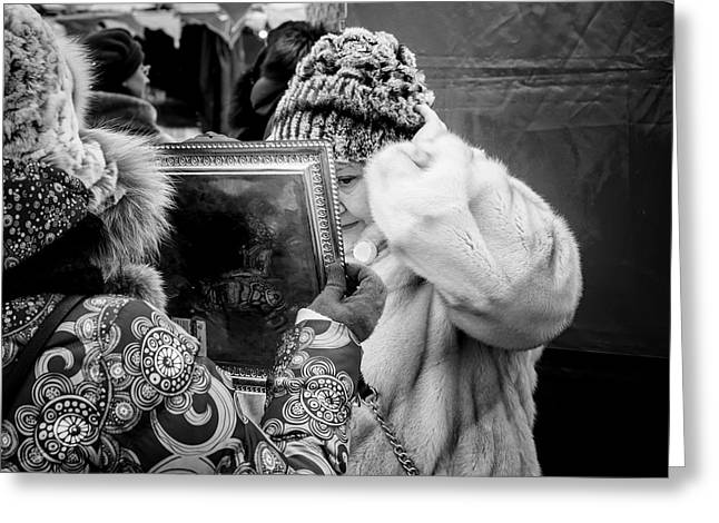 Woman The Mirror And Her New Hat Greeting Card by John Williams