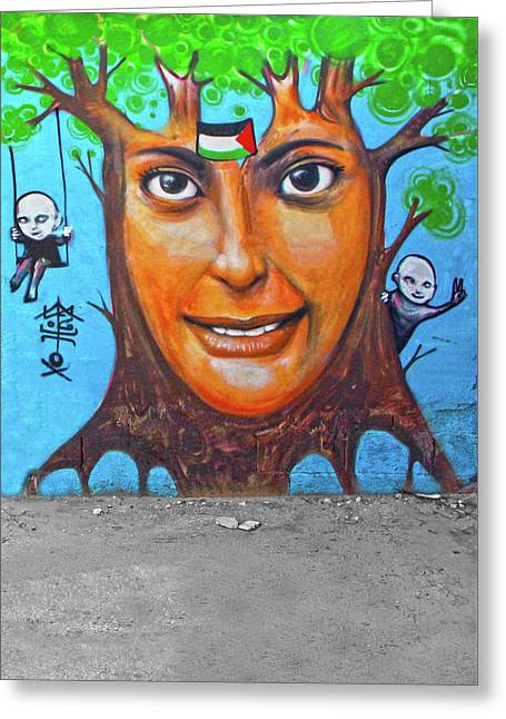 Greeting Card featuring the photograph Woman Tree by Munir Alawi