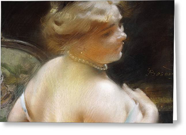 Woman With A Pearl Necklace Greeting Card