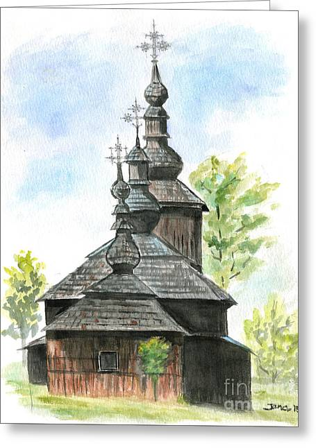 Wooden Church Greeting Card by Jana Goode