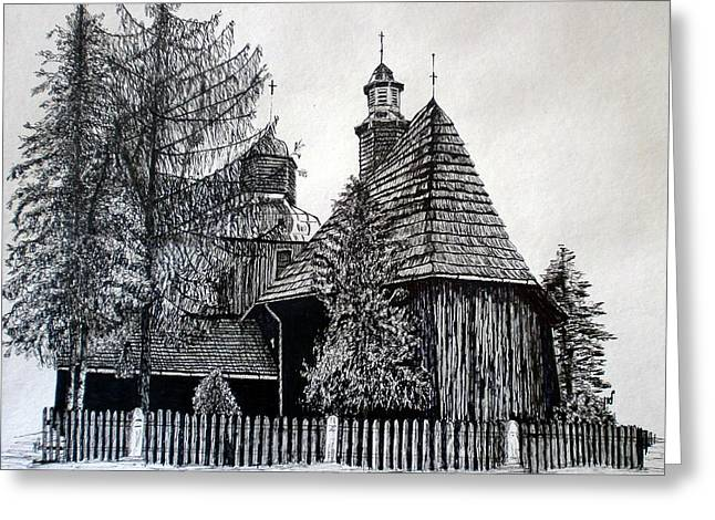 Wooden Church Greeting Card