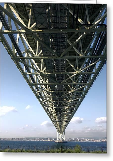 World Class Suspension Bridge - Japan Greeting Card by Daniel Hagerman
