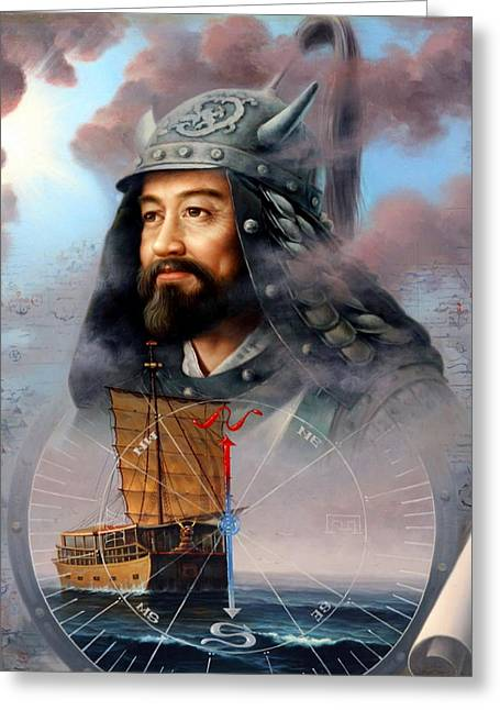 World Unification Blue Or Sea Captain Greeting Card by Yoo Choong Yeul