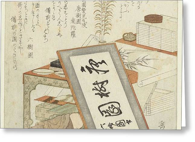 Mission statement greeting cards fine art america writing table of the poet yashima gakutei 1822 greeting card m4hsunfo