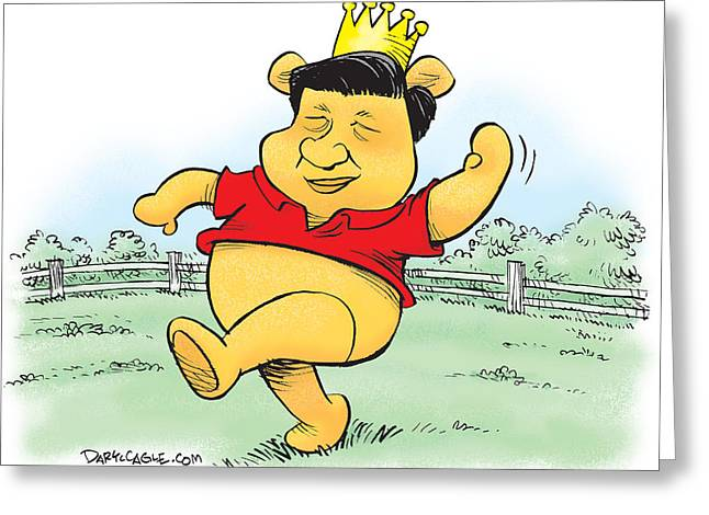 Xi The Pooh Greeting Card