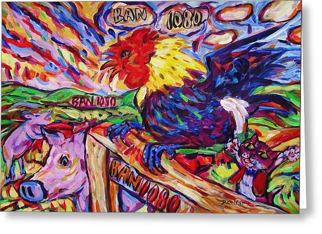 Yeah Year Of Rooster Greeting Card