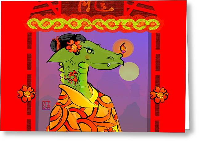 Recently Sold -  - Purple Robe Greeting Cards - Year of the Dragon Greeting Card by LD Gonzalez