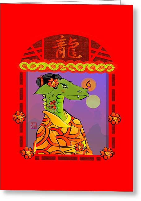 Year Of The Dragon Greeting Card by LD Gonzalez