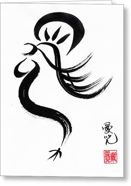 Year Of The Rooster Greeting Card by Oiyee At Oystudio