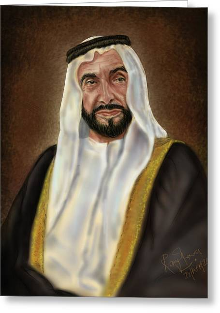Year Of Zayed Portrait Release 2018 Greeting Card by Remy Francis
