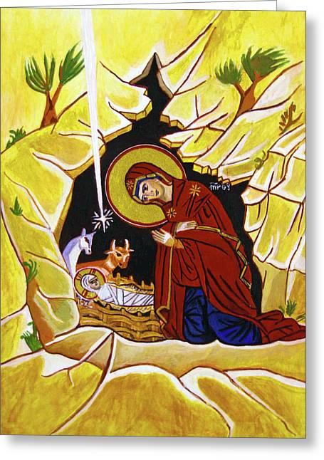 Yellow Nativity Greeting Card by Munir Alawi