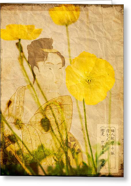 Yellow Poppies Greeting Card by Wesley Phillips