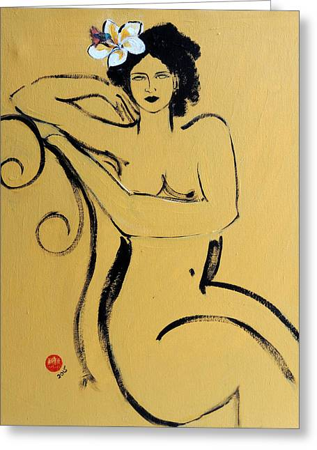Yellow Seated Nude With White Flower And Bird Greeting Card